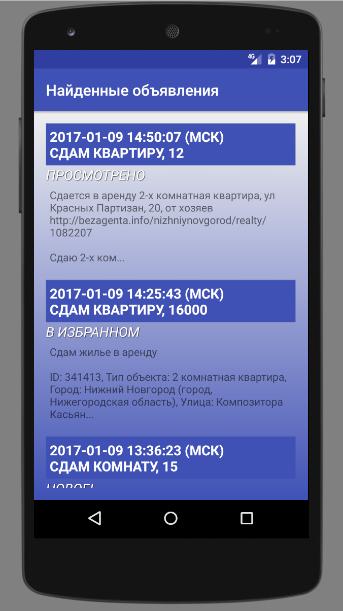 Снимок экрана 2017-01-09 в 15.07.04