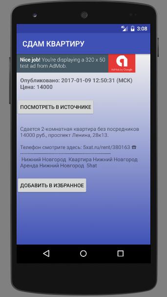 Снимок экрана 2017-01-09 в 15.08.17