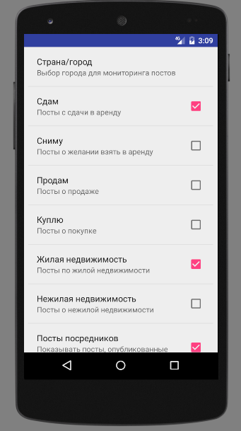 Снимок экрана 2017-01-09 в 15.09.09